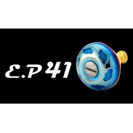 リブレ パワーハンドルノブ EP41 LIVRE  [リール カスタムパーツ ハンドルノブ]