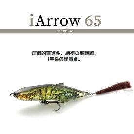 イマカツ アイアロー 65 3Dリアリズム  ダズラーヘアー IMAKATSU I Arrow