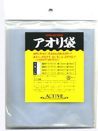 ACTIVE アクティブ アオリ袋 【エギング用品】