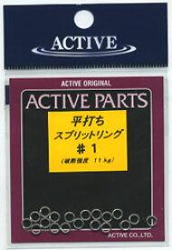 アクティブ 平打ちスプリットリング  ACTIVE