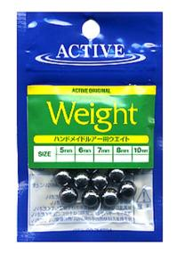 ACTIVE アクティブ ハンドメイド用ウエイト 5〜10mm