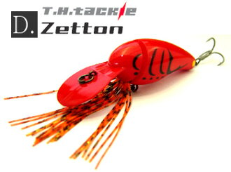 T.H.tackle/TH阻挡D.Zetton/潜水ZETTON
