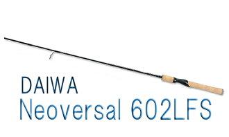 DAIWA and Daiwa Neoversal / neoversal 602 LFS