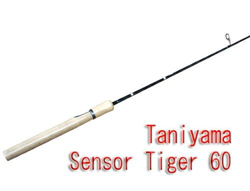 TaniyamaSensor Tiger 60/センサーティガー 60【釣り/フィッシング/釣り具/釣具】【バスロッド/釣り竿/スピニングロッド】