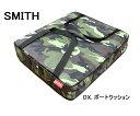 SMITH/スミス DXボートクッション 【釣り/フィッシング/釣り具/釣具】【ボート/ボート用品/ボートパーツ】
