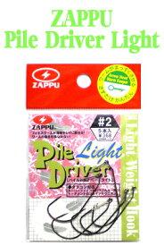 ザップ パイルドライバーライト ZAPPU Pile Driver Light