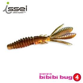 イッセイ ビビビバグ 一誠 4inch issei bibibi bug