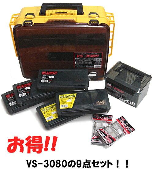 【9点セット】MEIHO/バーサスVS-3080セット