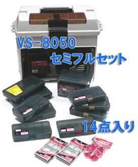 MEIHO versus VS-8050 Callaway 14 points