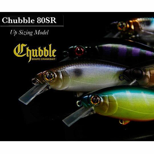ジャッカル チャブル 80SR JACKALL Chubble SR