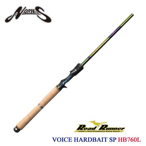 ノリーズ ロードランナーヴォイスハードベイトスペシャル HB760L Nories