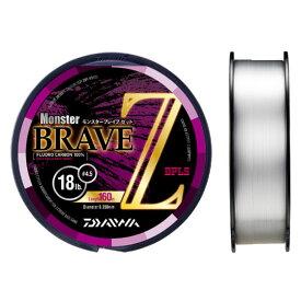 ダイワ モンスターブレイブZ  160m 12lb 13lb DAIWA Monster BRAVE Z