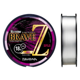 ダイワ モンスターブレイブZ  160m 18lb 20lb DAIWA Monster BRAVE Z