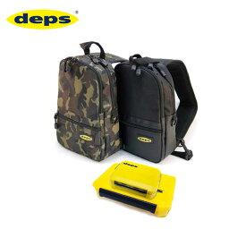 【オカッパリバッグ3点セット】デプス ワンショルダーバッグ 3010NDM×1個・318SD×1個 deps