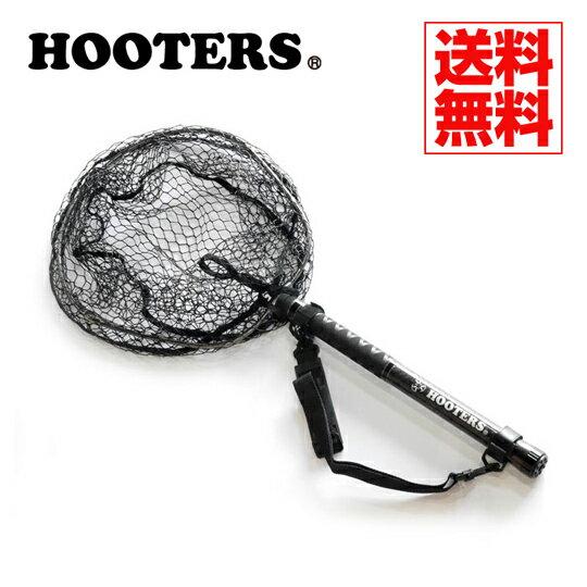 フーターズ ランディングネット HD 280 HOOTERS LANDING NET HD 280【送料無料】
