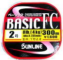 SUNLINE/サンライン ベーシック FC/フロロ 2-2.5号