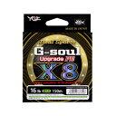 【メール便可】 よつあみ ジーソウル アップグレードPE X8 150m 16lb 0.8号 YGK G Soul Upgrade PE X8