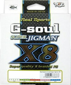 よつあみ ジーソウル スーパージグマンPE X8 200m 0.8号 YGK G Soul Super JIGMAN PE X8