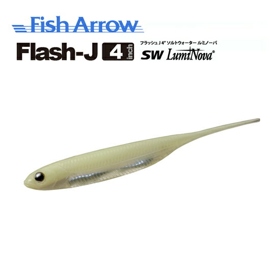 フィッシュアロー フラッシュJ ルミノーバ 4インチ ソルト Fish Arrow Flash-J SHAD 4inch SW
