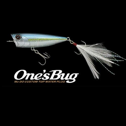 エバーグリーン ワンズバグ EVERGREEN One's Bug 【1】