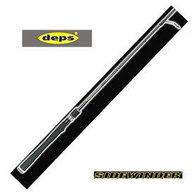 デプス サイドワインダー HGCS-68MHR II ブームスラング2 deps 送料無料