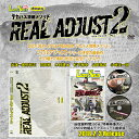 【DVD】名光通信社 デプススタイルプレミアム4 デカバス攻略メッソド リアルアジャスト2 2枚組+dpesニュース