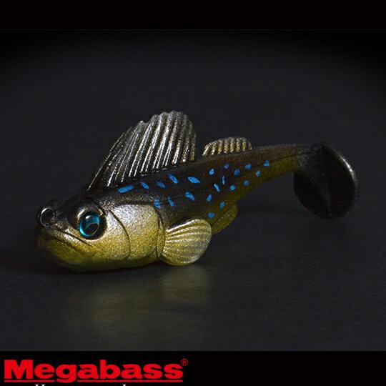 メガバス ダークスリーパー 2.4inch Megabass DARK SLEEPER