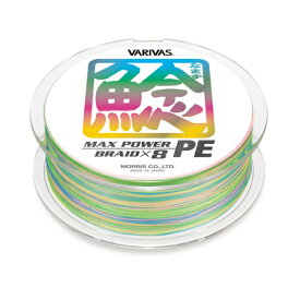 バリバス 鯰(なまず)MAXパワーPE トロピカル 3号 (48LB) VARIVAS