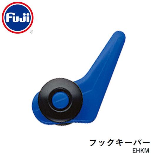フジ ルアー用フックキーパー FUJI