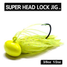 デプス スーパーヘッドロックジグヘッド シリコンVer deps SUPER HEAD ROCK JIGHEAD 【1】