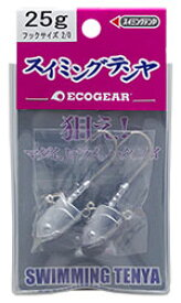 エコギア スイミングテンヤ 25g #2/0 ECOGEAR