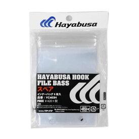 ハヤブサ フックファイルスペア YC403H HAYABUSA