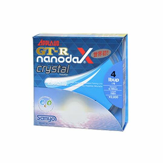 サンヨーナイロン ジーティーアール ナノダックスクリスタルハード 12lb-14lb SANYO GT-R Nanodax