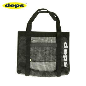デプス メッシュバッグ Deps Mesh Bag