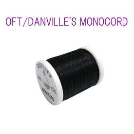 OFT/オフト ダンビルモノコード/ラバージグ用スレッド カラー:100 ブラック