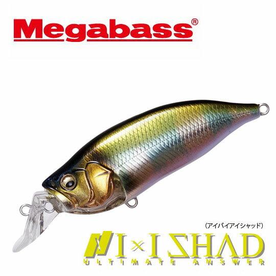 【予約受付中】 メガバス アイバイアイシャッド TYPE-3 Megabass IXI SHAD 【1】