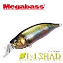 メガバス アイバイアイシャッド TYPE-3 Megabass IXI SHAD 【1】
