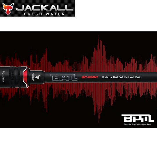 ジャッカル ビーピーエム BC-73XH-SB JACKALL BPM