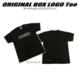 ガンクラフト オリジナルボックスロゴTシャツ GANCRAFT