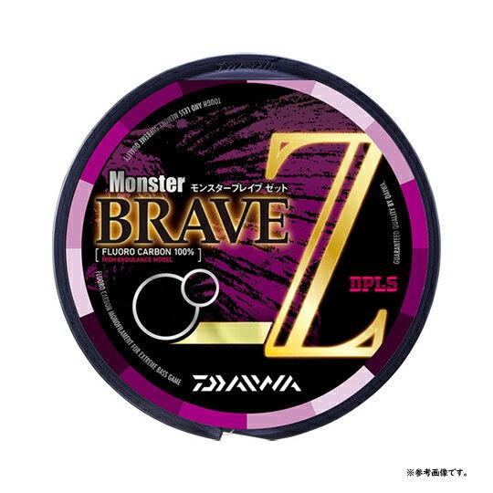 ダイワ モンスターブレイブZ 400m 14lb ・ 16lb DAIWA Monster BRAVE Z