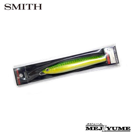 ◇【在庫限り40%OFF】 スミス メジューム 210g SMITH MEJYUME