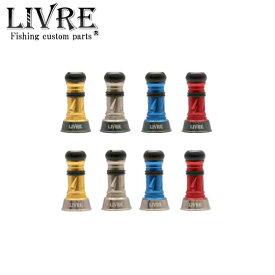 リブレ カスタムバランサーショート シマノ&ダイワ共通 C1タイプ  LIVRE Custom Balancer Short