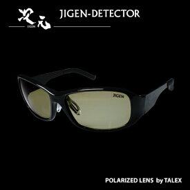 デプス 次元 ディテクター ブラックフレーム ミラーコートVer. JIGEN DETECTOR