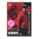【DVD】内外出版 金森隆志 BIG SHOT 5