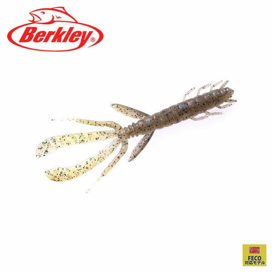 バークレイ パワーシュリンプ  3inch Feco対応 Berkley Power Shrimp