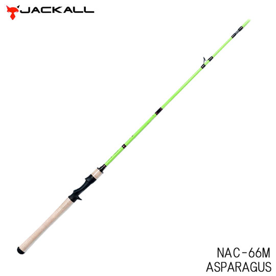 ジャッカル ナジーチョイス NAC-66M アスパラガス JACKALL NAZZY CHOICE ASPARAGUS