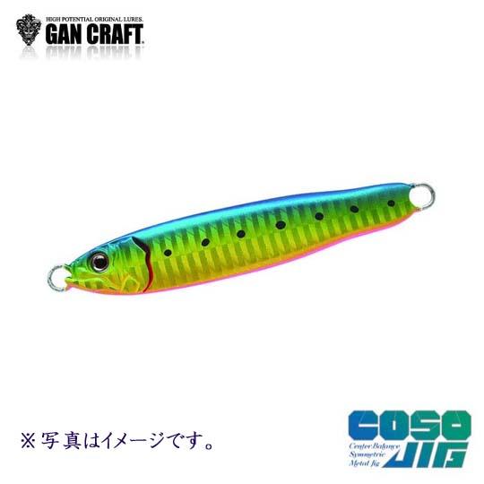 ガンクラフト コソジグ 180g GANCRAFT COSOJIG 【海用 メタルジグ】
