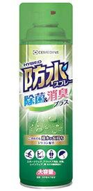 セメダイン 防水スプレー 除菌&消臭プラス 330ml
