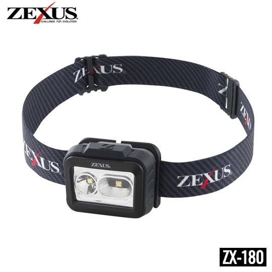 ゼクサス LEDヘッドライト ZX-180 ZEXUS