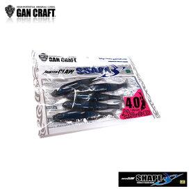 ガンクラフト シェイプス 4inch GANCRAFT SHAPE-S【1】